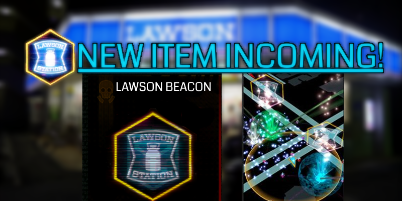 Lawson Beacon Featured