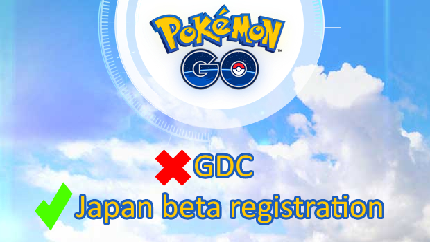 Pokemon_Go_japan_beta