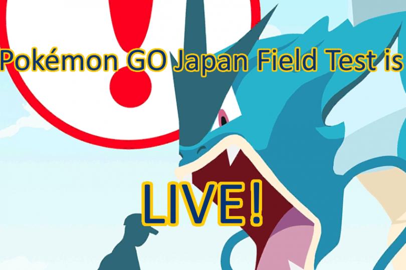 field_test_live