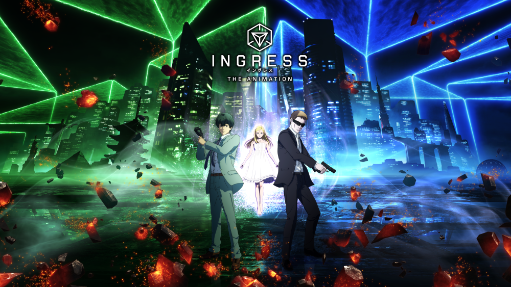 Promotional image for Ingress: The Animation
